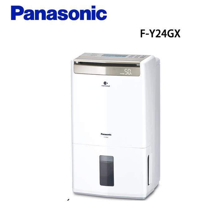 Panasonic 國際牌 F-Y24GX 12公升 除濕機【公司貨保固+免運】送LED體重機