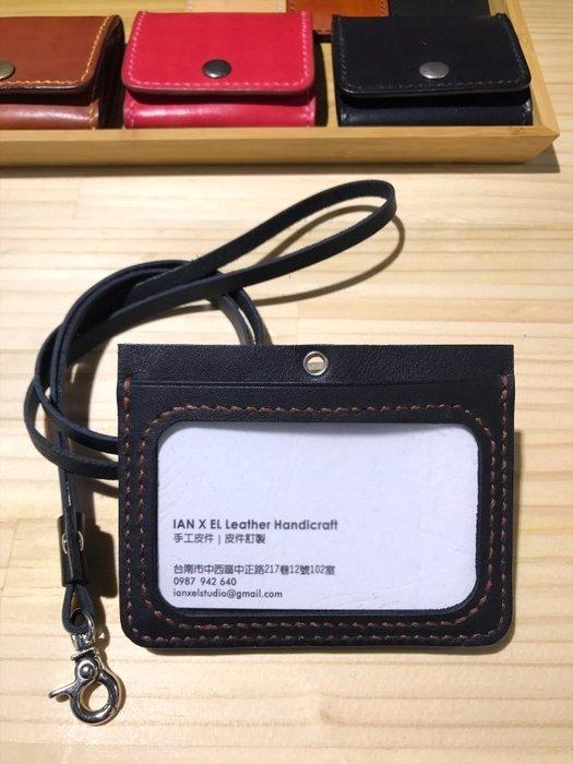 【IAN X EL】黑色真皮植鞣革橫式識別證證件套 + 掛繩 純手工皮件  提供免費刻字服務