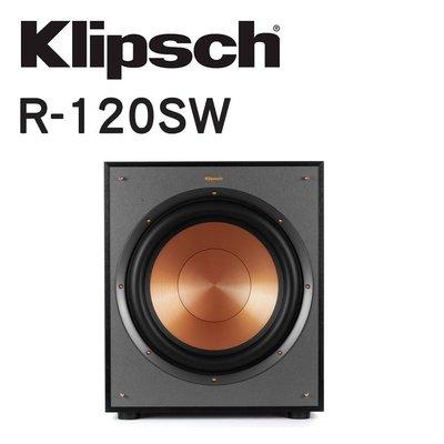 【美國Klipsch】R-120SW 重低音喇叭 / 低音砲、藍芽喇叭、汽車音響、電腦音響 可參考