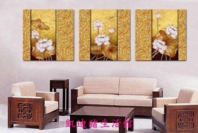 【凱迪豬生活館】新品 客廳裝飾畫 三聯無框畫 餐廳臥室壁畫 掛畫 高貴荷花KTZ-200998