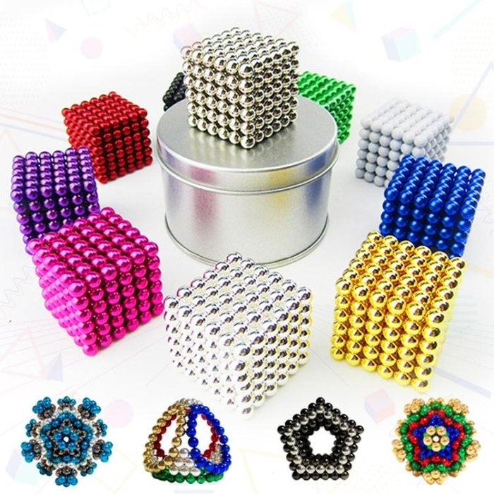 巴克球1000顆5mm216顆魔力磁力球成人減壓磁鐵球套裝兒童益智磁鐵玩具