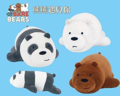 熊熊遇見你 大隻熊熊遇見你娃娃 10吋...