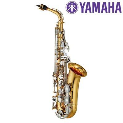 小叮噹的店-YAMAHA YAS26 學生級中音薩克斯風 ALTO SAX (YAS-26)
