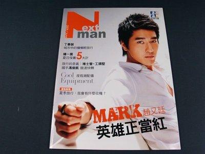 【懶得出門二手書】《Next man 2009.6》MARK 趙又廷 英雄正當紅 丁春誠 楊一展(31F31)
