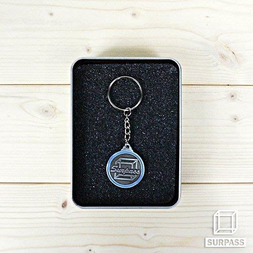 『Surpass』Key Chain Surpass 2015 紀念金屬鑰匙圈