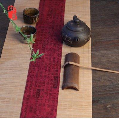 【自在坊】【特價分享】【全館滿599免運】拼布竹茶蓆 180*30cm 棉麻布桌旗 茶席香席 茶道配件 竹席