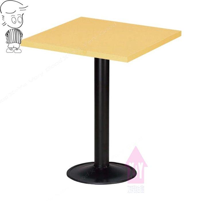 【X+Y時尚精品傢俱】現代餐桌椅系列-艾蜜 2尺方桌(302/烤黑圓盤).餐桌.洽談桌.早餐桌.另有2.5尺.摩登家具