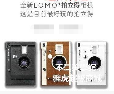 【格倫雅】^lomo instant相機即影即有鏡頭套裝送相紙Lomography拍立