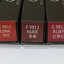 JCT Cheri Q D9812 紅  唇蜜 脣蜜 口紅 泰國製 無酒精 無重金屬 不沾杯