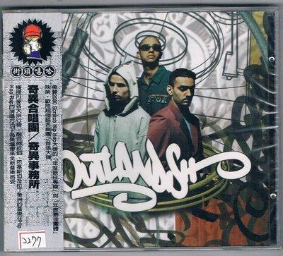 [鑫隆音樂]嘻哈CD-奇異合唱團OUTLANDISH:奇異事務所 [743217834623] 全新/免競標