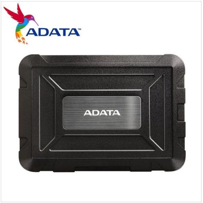 (含稅一律附發票)威剛ADATA防水防塵防震SATA 2.5吋 ED600 硬碟外接盒USB3.2外接硬碟盒