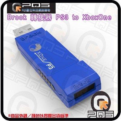 ☆台南PQS☆Brook 超級轉接器 PS3 to Xone/PC 有/無線手把 免引導 熱插拔
