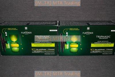 A {M..TR} Rene Furterer [新配方] TRIPHASIC 再生防脫髮精華(嚴重脫髮) 5.5ml x8 防脫髮 MTR交收