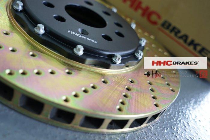 HHC BRAKES 雙片式加大碟 VAG車系前盤專用加大碟 輕量化 搭配來令片/油管組優惠 各車款歡迎詢問 / 制動改