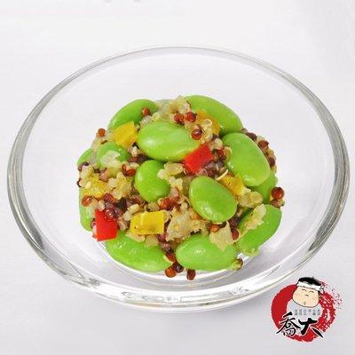 【喬大海鮮屋】健康潮食藜麥毛豆  (200G±10%/包) 搭上毛豆與黑胡椒的味道 好入口又美味