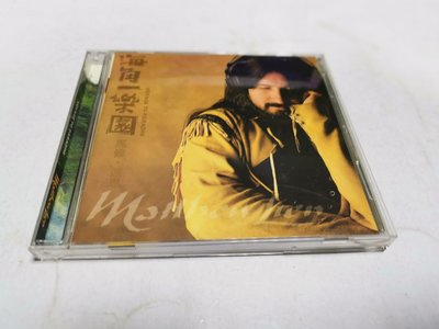 昀嫣音樂(CD3) VOYAGE TO PARADISE 海角一樂園 馬修連恩 片況如圖 售出不退 可正常播放