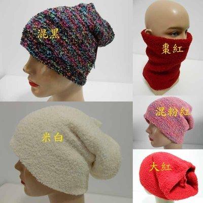 //阿寄帽舖// 台灣製多用途珊瑚絨套頭帽 可當 口罩.頭巾 圓帽. 圍脖  假領 髮帶 !!(全部現貨!!)