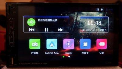 藍芽觸控多媒體汽車音響主機 支援 Apple Carplay & Android Auto 通用 2din 台北市