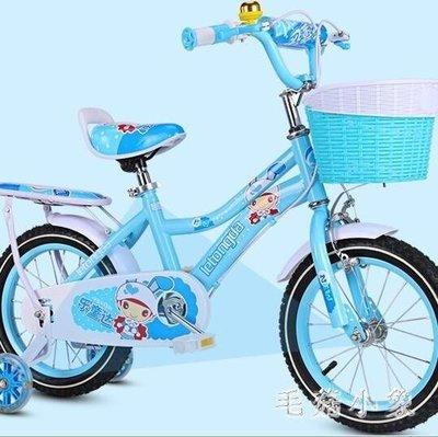 ZIHOPE 兒童自行車新款12寸男女孩童車2-3-4-5-6-7歲寶寶腳踏車ZI812