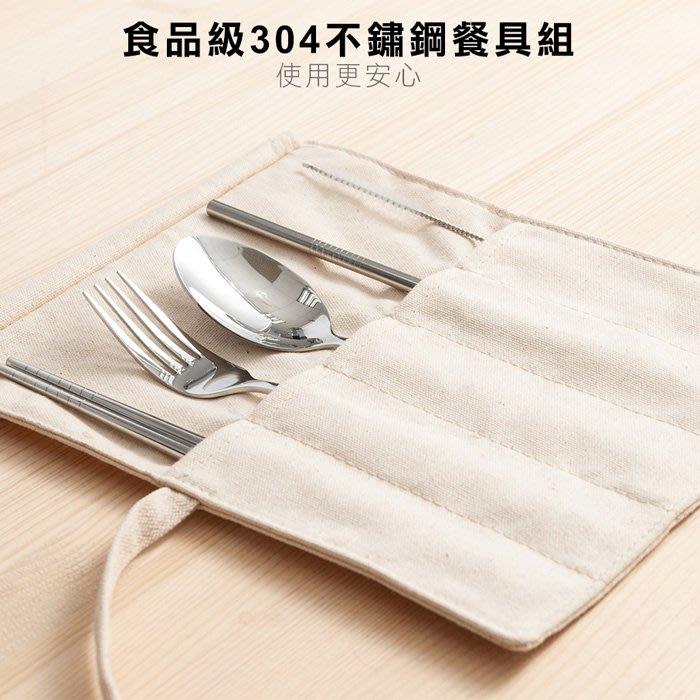 304不鏽鋼環保餐具5件組通過SGS認證湯匙叉子筷子吸管吸管刷