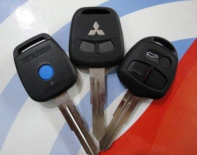三菱 MITSUBISHI GRUNDER LANCER VIRAGE GALANT SAVRIN FORTIS OUTLANDER ZINGER汽車晶片鑰匙 遙控鑰匙