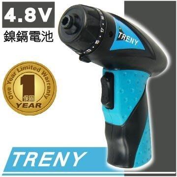 【TRENY直營】4.8V 可充電電池...