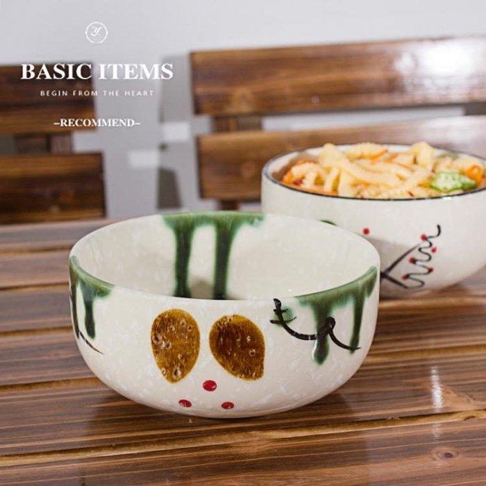 日式餐具陶瓷拉面碗湯碗6.5寸早餐碗水果碗甜品碗沙拉碗Y-優思思