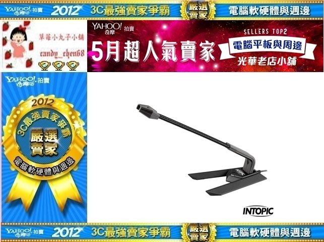 【35年連鎖老店】廣鼎 INTOPIC JAZZ-016 桌上型麥克風有發票/保固一年