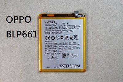 適用於OPPO A3電池 A3內置電板 手機電池 oppo blp661電池