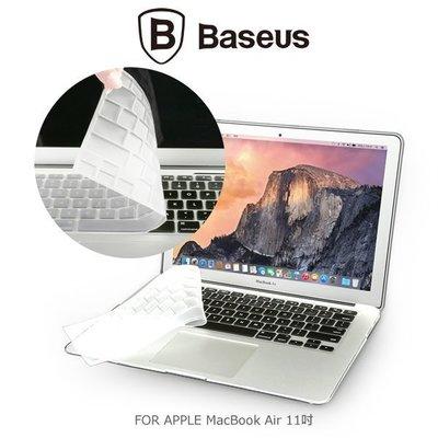 --庫米--BASEUS 倍思 APPLE MacBook Air 11 / 12 / 13 吋 鍵盤保護膜