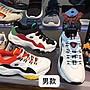 (已補貨)Skechers 老爹鞋 3三代熊貓鞋 X One Piece航海王 海賊王 二代聯名款 黑鬍子