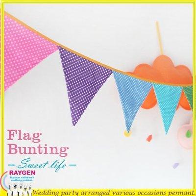 HH婦幼館 彩色點點 派對 DIY 野餐 佈置 三角旗 裝飾 道具【2E201X800】