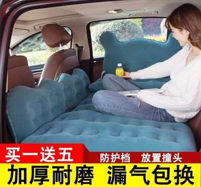 充氣墊 凱迪拉克xt5混動ct6 plug-in汽車載充氣床墊后備箱睡墊氣墊多功能