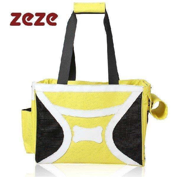 寵物背包外出手提包寵物拎 便攜貓狗包耐用旅行包 簡潔外觀,精致透氣寵物包