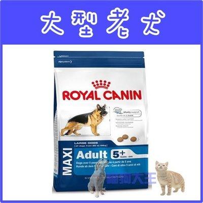 **貓狗大王**法國皇家SGR+5/大型老犬/大型熟齡犬/15公斤