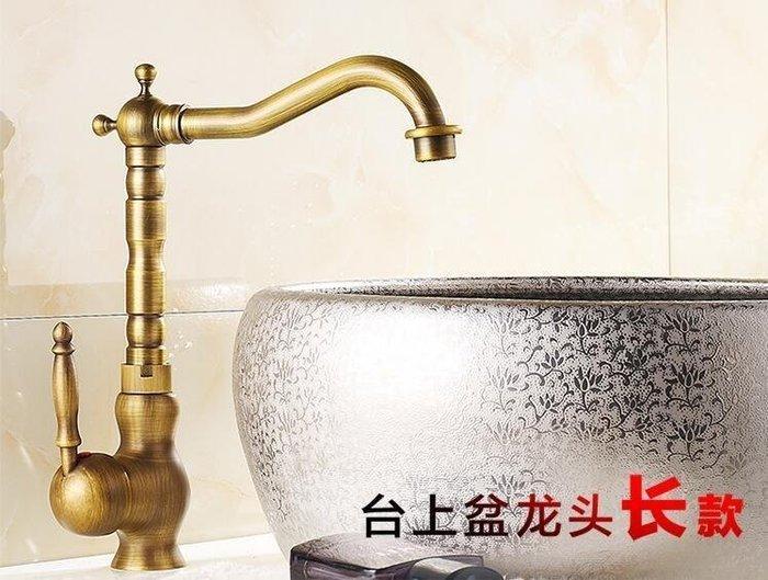 【安和衛浴】復古全銅仿古水龍頭 高款冷熱水龍頭 面盆龍頭 XL0808-24-A  愛依拍賣品