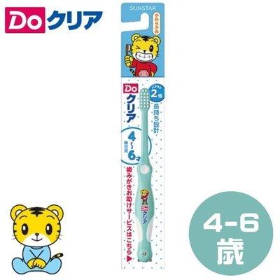 【seven 健康小舖 】【日本 三詩達 巧虎兒童牙刷4-6歲(綠色)】產地德國