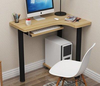 迷你L型電腦枱($498包送貨)80*60cm轉角枱電腦枱牆角寫字枱書桌家用迷你簡約