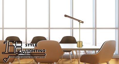【168 Lighting】極簡優美《LED桌燈》GJ 81209-3