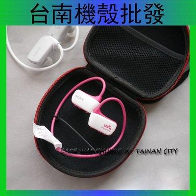 SONY NW-W273S WS413 623 625 615 游泳 耳機 收納盒 索尼 Walkman 收納包 便攜包