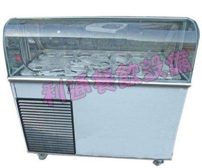 『利通』風冷沙拉吧冰箱 剉冰專用冰箱 可冷凍可冷藏 四呎沙拉吧