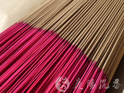【慶陽沉香】H500 傳統版上料 尺三/尺六 立香  ~ 香棒出色品質佳 ~  超值價十斤500元 !!!