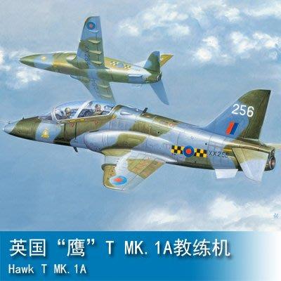 "JAMES ROOM小號手 1/48 英國""鷹""T MK.1A教練機 81733"