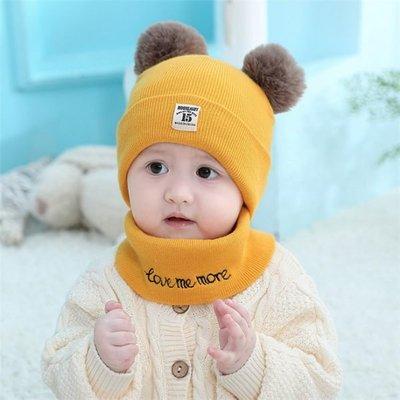 【04590】寶寶針織圍脖毛球帽(6-36個月) 嬰兒帽+圍脖 毛線帽