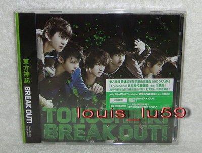 東方神起 TVXQ Break Out【台版CD only初回盤~加收12P歌詞本+封面式卡片】免競標