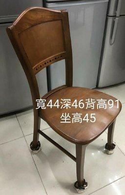 新竹二手 家具 買賣 總店 來來-實木 餐椅~新竹搬家公司|竹北-新豐-竹南-頭份-2手-家電 餐桌-沙發-茶几-衣櫥-電視櫃-書櫃-床架-床墊-冰箱-洗衣機