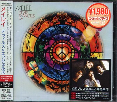 K - Melee - Devils and Angels - 日版+2BONUS - NEW