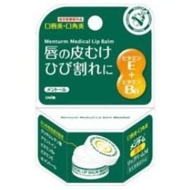 OMI 近江兄弟 保濕護唇膏 8.5g【小7美妝】