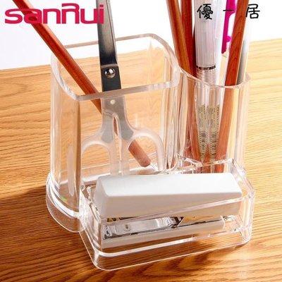 三銳多功能創意筆筒桌面收納盒 辦公室用透明名片盒筆筒一體組合Y-優思思