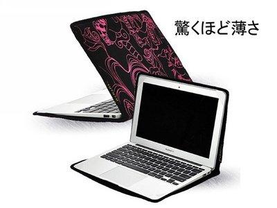 """[ 衝評價 不囉嗦 超低價 ] Apple Macbook Air 11"""" 11吋 電腦包 保護套 炫彩桃黑線條"""